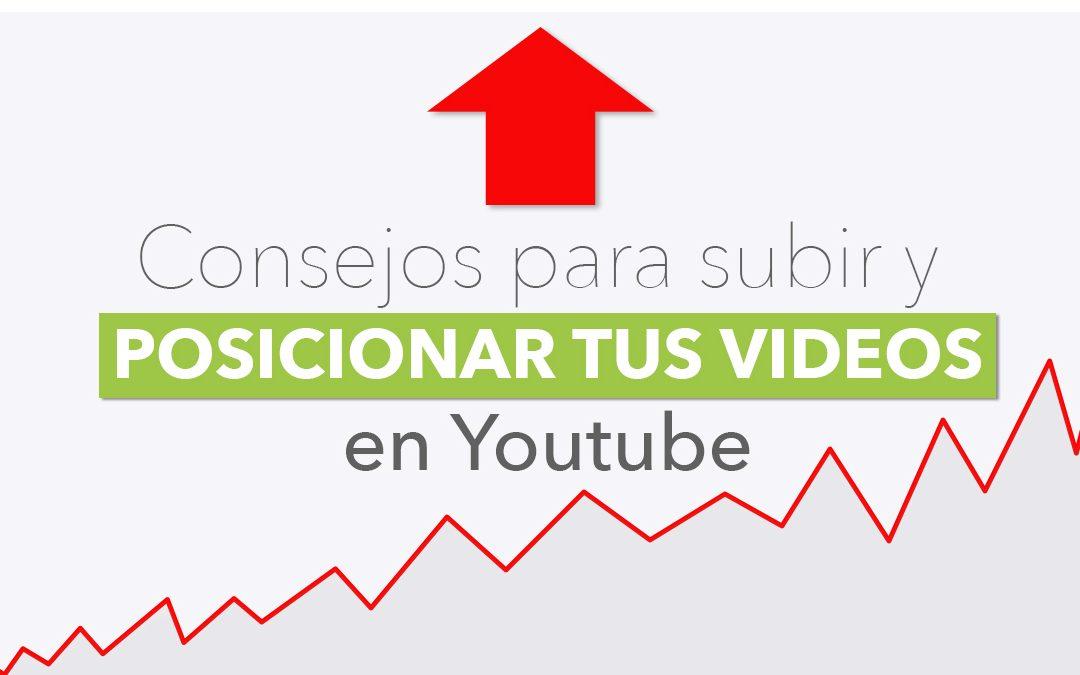 5 errores que cometes al subir vídeos a Youtube que provocan que tus vídeos no los encuentre ni el tato